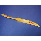 TZB 22A Vess Style Beech Wooden Propeller